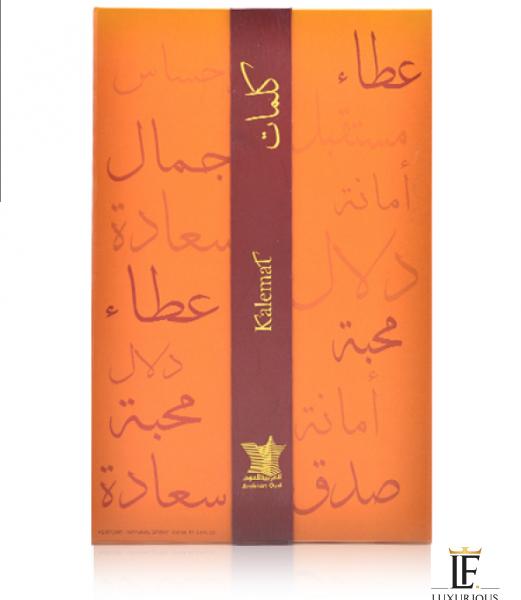 Kalemat Coffret - Arabian Oud - Luxurious Fragrances