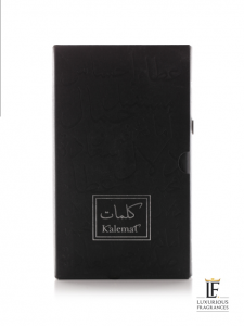 Sehr Kalemat Coffret - Arabian Oud - Luxurious Fragrances