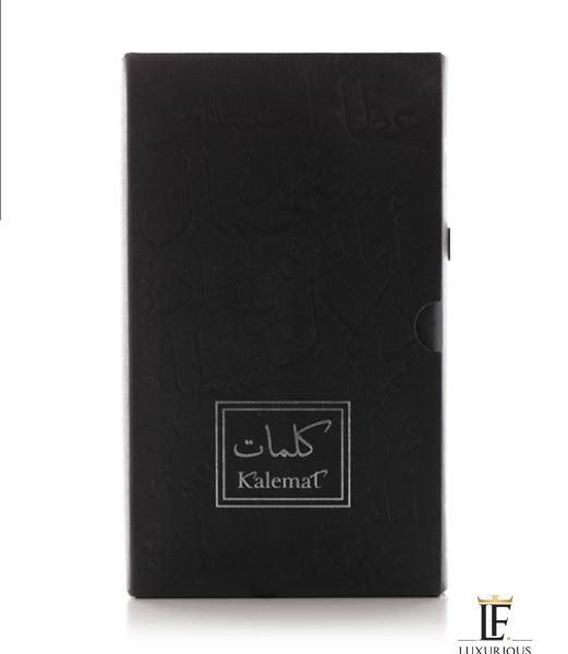 Sehr Kalemat Coffret - Arabian Oud - Luxurious Fragrances