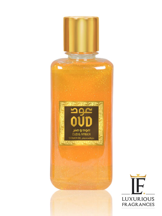 Gel douche Oud & Ambre - Hemadi Luxury Oud