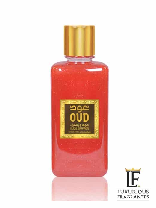 Gel douche Oud & Safran - Hemadi Luxury Oud
